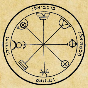 Seals of Solomon - Mystic Dream Academy