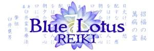 Blue Lotus Reiki